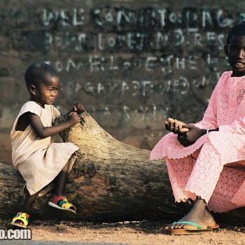 Photo of children in Basse Santa-Su. This is near the west border region of Casamance and The Gambia - West Africa.
